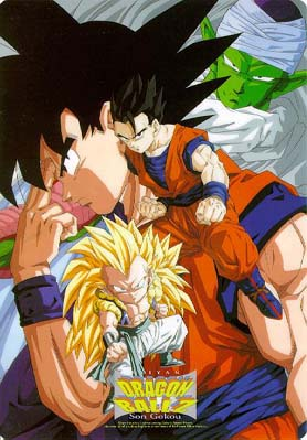 T�l�charger sur eMule Dragon Ball Z - VOSTFR